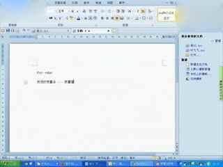 燕十八PHP教程第一部之HTML和CSS-form表单 036