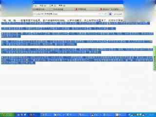 燕十八PHP教程第一部之HTML和CSS-文本控制 024