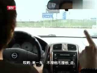 女人开车搞笑视频