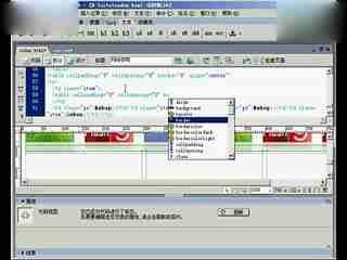 html视频教程 第一百零六课·整站制作实例十九