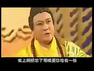 二人转 搞笑之小沈阳吉林春晚--华数TV
