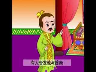 儿童故事大全之神话故事九色鹿--华数TV