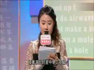 香港中学生梁逸峰朗诵被封表情帝 瞪眼扯嗓表情销魂 完整版图片
