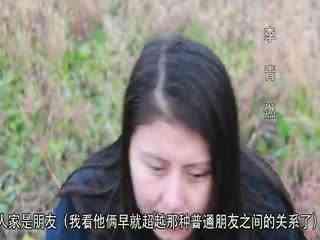 郑云搞笑视频全集 牛人造世界末日救生艇(上集