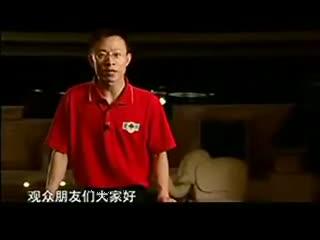 台球教程技巧台球教学台球华数--视频TV奏岚演过的电视剧古代部图片