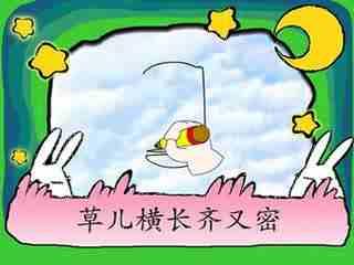儿童简笔画入门-小兔子