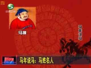 古代姓杨的名人-360视频搜索图片
