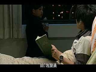 床吻戏视频超长吻戏 韩国花美男在中激烈吻戏