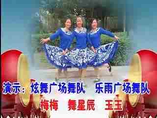 接新娘广场舞分解动作 串烧财源滚滚来 广场舞视频大全 图片 8k 320x图片