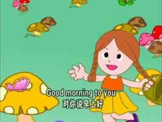 英文儿歌童谣大全 对你说早上好图片