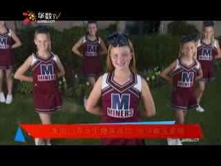 女生/美国11岁女生瘦身成功欲冲奥运奖牌