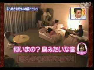 日本恶搞整人节目