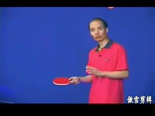 乒乓球横拍乒乓球华数步骤拉侧旋--正手TV回顾性分析的实验教学及方法图片