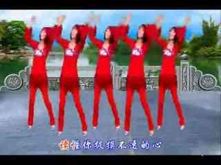少女的心 云裳广场舞 美久广场舞专辑大全