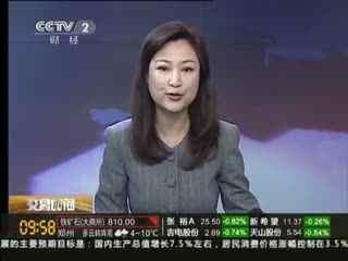 东莞:速递公司股东失踪  卷走加盟商上千万