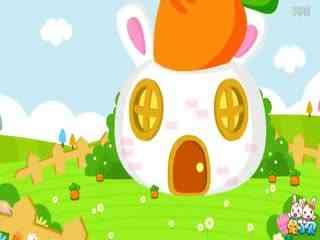 兔小贝儿歌 小白兔请客图片