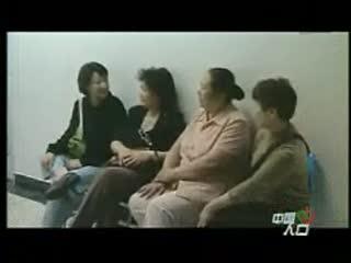 中国女人生孩子视频全部过程