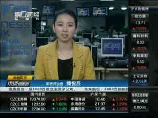亚太股市多数上涨  日经指数小幅上涨(f86636d9-4bfa-f39d-2c2a-38fe69b8c526)