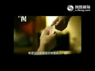 韩国三级片《密爱》激情戏流出