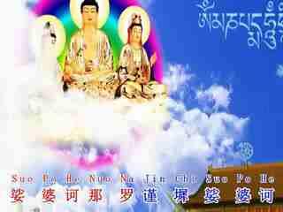 大悲咒 佛教音乐无水印 好听的佛教音乐大悲咒 大悲咒佛教...