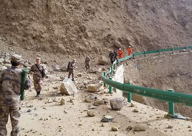 西藏米林6.9级地震