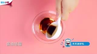 罐头小厨_20170914_剩米饭秒变香脆仙贝