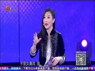 非常完美_20180224_高挑美女深情告白赵杰被拒